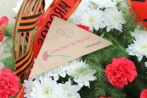 Возложение цветов к Мемориалу 9 мая 2018 года