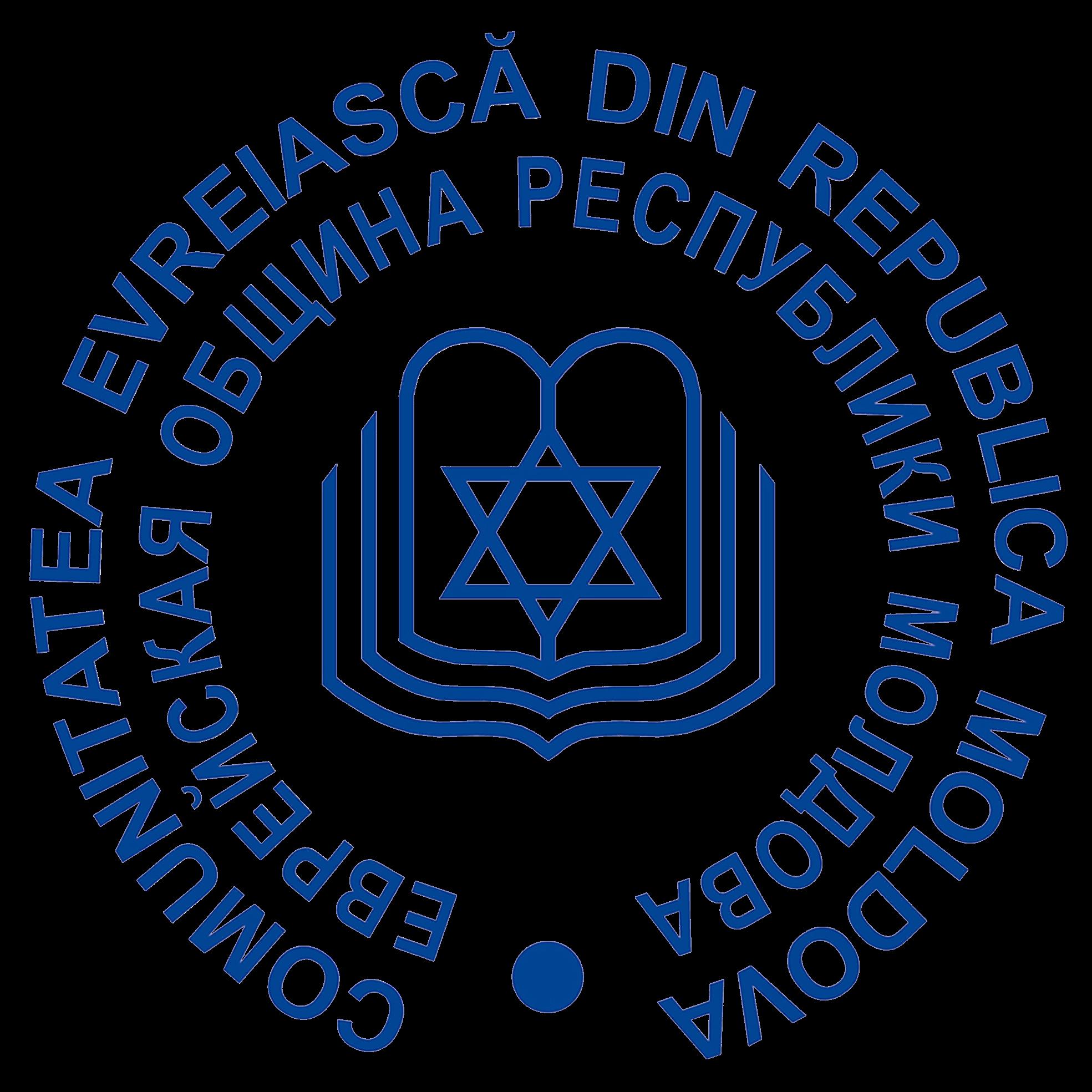 Семен, председатель Еврейской общины РМ