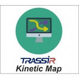Kinetic Map (1 Канал)