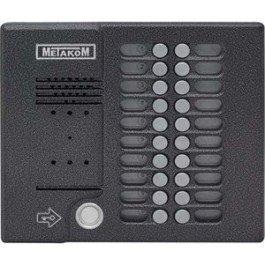 MK20.2-TM4EV