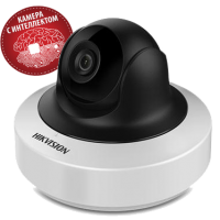 Hikvision DS-2CD2F42FWD-I