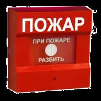 Buton de Alarmă Fire-03