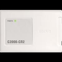 С2000-СП2