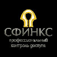 Модуль программного обеспечения «Автопарк»