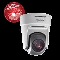 Hikvision DS-2DF5220S-DE4/W